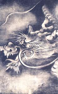 京都 建仁寺 御朱印帳(おもて)