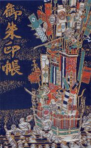 福岡 櫛田神社 御朱印帳(おもて)
