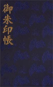 東京 烏山神社 御朱印帳(おもて)
