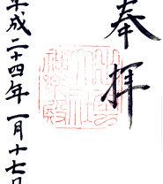出雲大社(神楽殿)