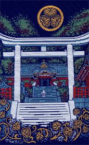 静岡 久能山東照宮 御朱印帳(おもて)
