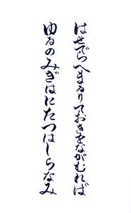 神奈川 長谷寺 御朱印