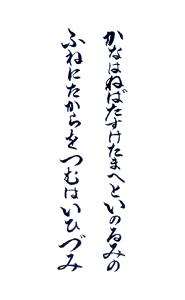 神奈川 勝福寺(飯泉観音) 御朱印