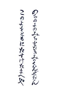 埼玉 正法寺 御朱印(背面)