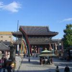 平間寺(川崎大師)