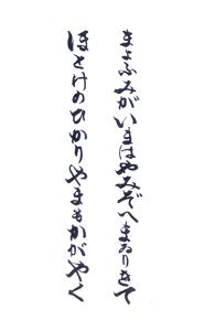 nichirinji-02