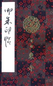 京都 東寺 御朱印帳(おもて)