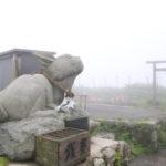 御田原神社(月山中之宮)