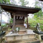 東京 武蔵御嶽神社(大口真神)