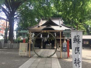 東京 田無神社