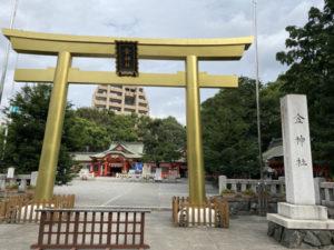 岐阜 金神社