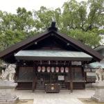 愛知 那古野神社
