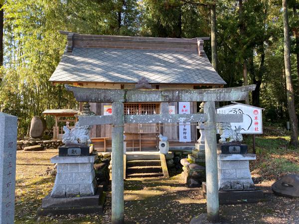 群馬 羊神社