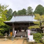徳島 大山寺