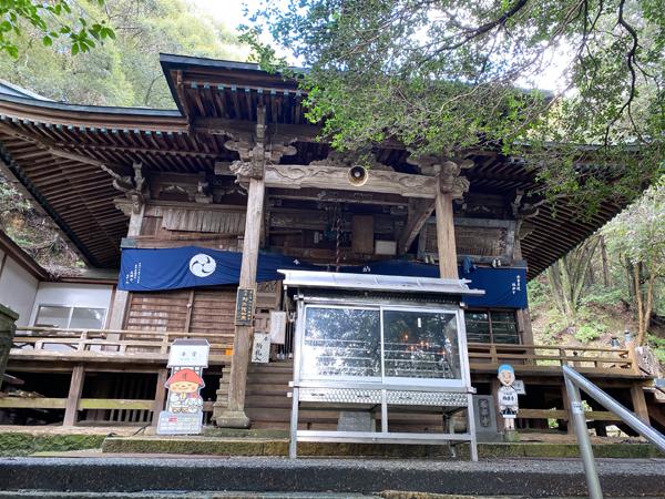徳島 極楽寺