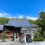 徳島 金泉寺