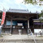 徳島 大日寺