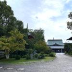 徳島 安楽寺