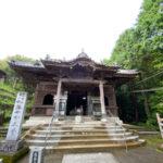 徳島 熊谷寺