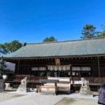 兵庫 伊弉諾神宮