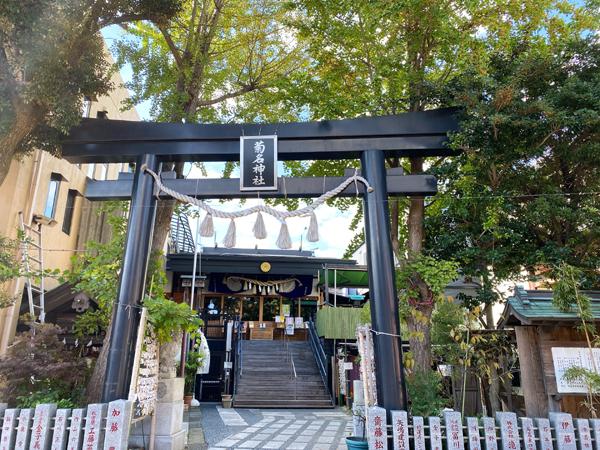神奈川 菊名神社