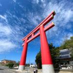 兵庫 自凝島神社