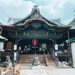 京都 行願寺(革堂)